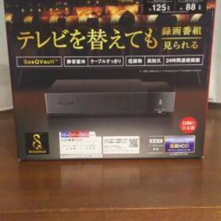 【新品同様】SeeQVault対応 USB-HDD 1.0TB