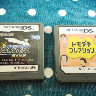 NINTENDO DSのソフト2枚、お譲りします。
