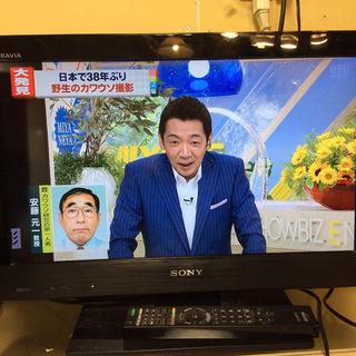 【全国送料無料・半年保証】液晶テレビ SONY KDL-22CX4...