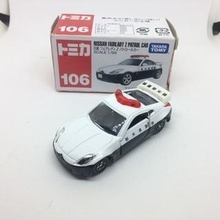 ☆絶版☆ トミカNo.106 日産 フェアレディZ パトロールカー