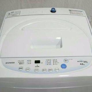 2016年式一人暮らしにピッタリな縦型洗濯機4.6キロです!💫 ...