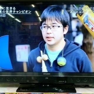 【ハンズクラフト博多店】三菱 液晶テレビ REAL LCD-46M...