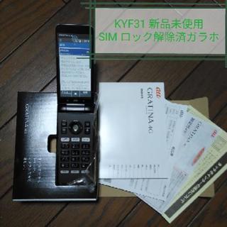 SIMフリー格安SIM 可 auガラホGRATINA4G KYF3...