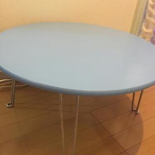青のローテーブル