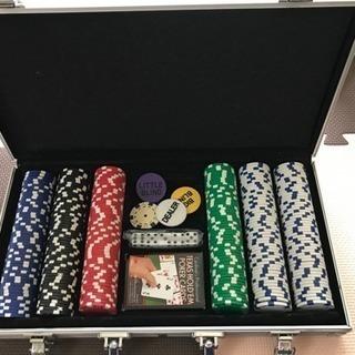 ポーカーチップ (300枚)
