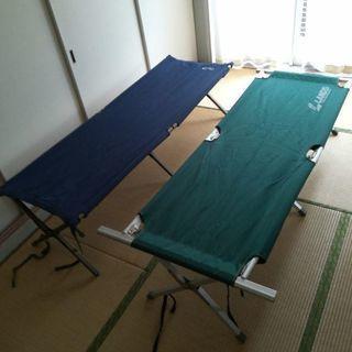 折りたたみ 簡易ベッド2個 ケース付! アルミ キャンピング 折...