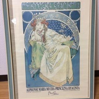 アルフォンスミュシャ ヒヤシンス姫 壁掛け アートポスター