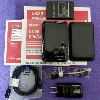 ドコモ モバイルルーター L-03E(中古品)