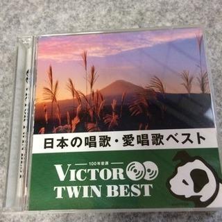 日本の唱歌.愛唱歌ベスト 二枚組