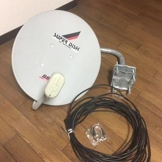 BSアンテナ+3cケーブル15m