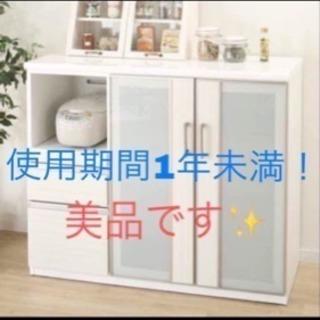 値下げ20日まで!美品 ニトリ キッチンカウンター