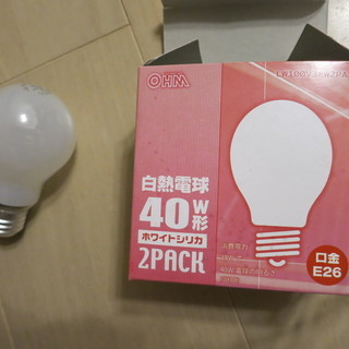 オーム電機 ホワイトシリカ電球 40W