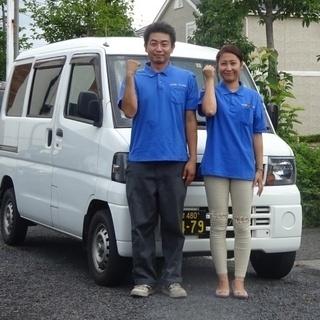 軽貨物ドライバー募集!始めて2か月で手取り月収50万円の実績あり!