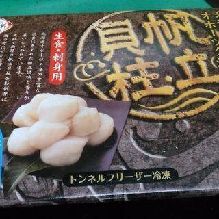 北海道オホーツク海産 冷凍生ホタテ1kg