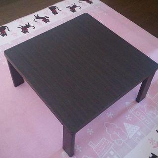 折りたたみこたつテーブル