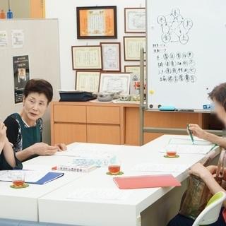 【9月16日】やさしく学べる薬膳茶話会