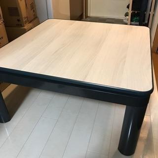 75×75㎝ テーブル