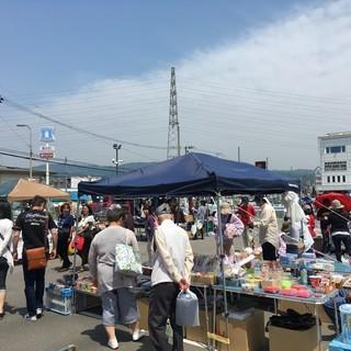 12/20(日)安満遺跡公園フリーマーケット(あまいせき公園)