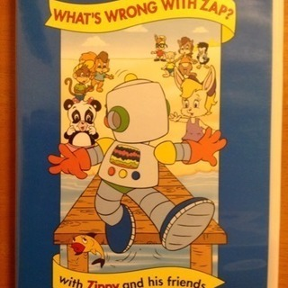 【非売品DVD】Zippy 「WHAT'S WHONG WITH ...