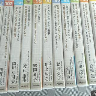 神田昌典先生のCD