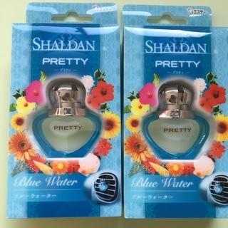 シャルダン  プリティ ブルーウォーター 車載用 芳香剤 2個セット