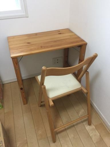 無印良品 パイン材テーブルとイスのセットの画像