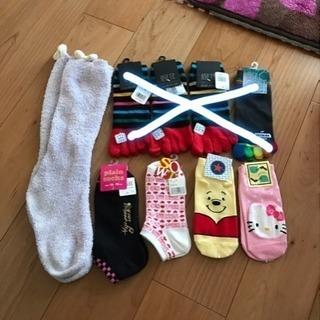 ☆新品&美品☆ 靴下5足セット