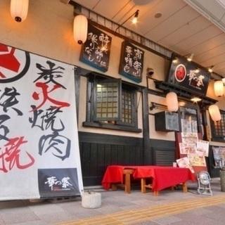 ◆急募◆鉄板焼き◆接客・洗い物◆ 「一宮」総合駅より徒歩約7分 ...