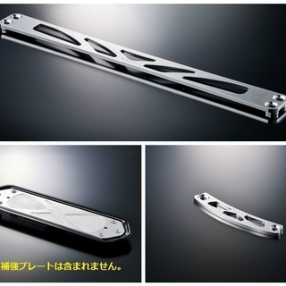 RKデザイン◆F56ミニ・クーパーS/JCW◆補強パーツ3点セット...