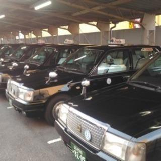 【タクシー乗務員募集中】(未経験者歓迎)