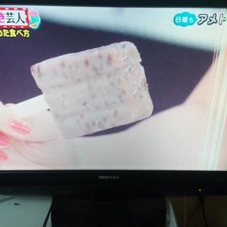 液晶テレビ ジャンク品 2点
