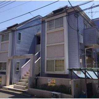 家具家電付き物件。今月中の契約ですと初期費用総額0円で入居可能。...