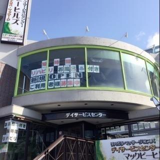 急募‼︎北名古屋市◼︎時給¥1,800以上【理学療法士・柔道整復師...