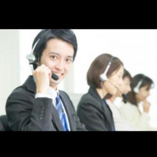 コールセンター、営業、清掃等の仕事募集