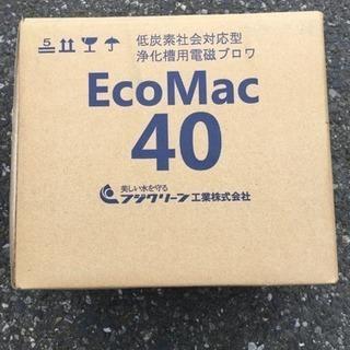 フジクリー工業(株) EcoMac40 エコマック40 ブロワ 4...
