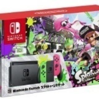 【交渉中】Nintendo Switchスプラトゥーン2セット