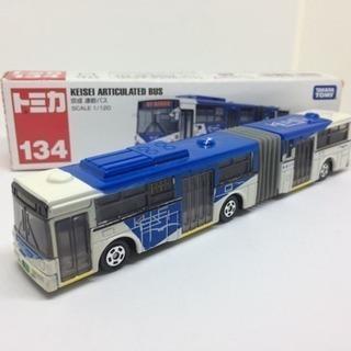☆絶版☆ トミカ No.134 京成 連節バス