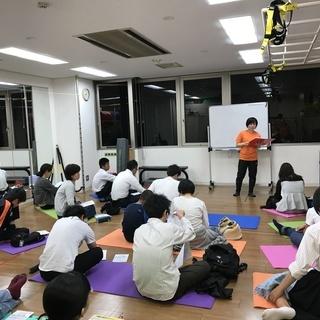 9月【募集】第8・9回 体を強くするための 食事徹底管理術