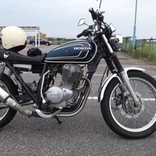 HONDA CB400 SS