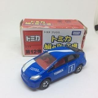 ☆絶版☆ トミカ組み立て工場 第12弾 トヨタ・プリウス(青ver)