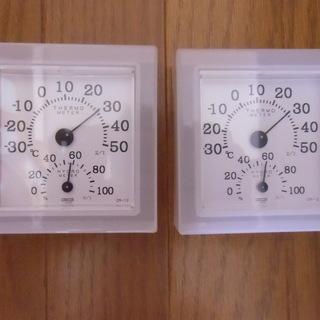 CRECER クレセル 温湿度計 4個セット(室内用)