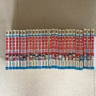 大甲子園  26巻の画像