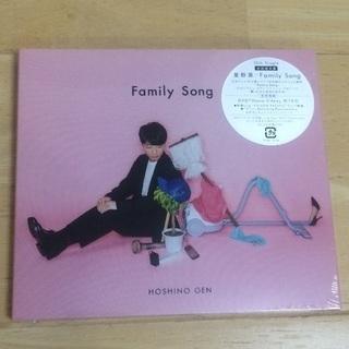 【新品・未開封】星野源/Family Song(初回限定盤/CD...