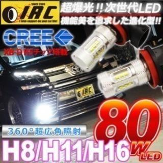 LED バルブ アルファード ヴェルファイア 30系 適合 H8 ...
