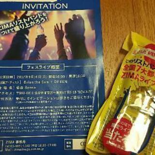 9/10(日曜日)仙台 Rensaでのチケットとリストバンド
