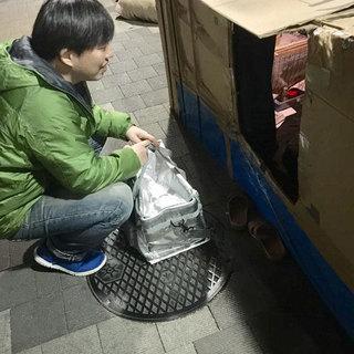 新宿の路上生活者(ホームレス)への個別訪問ボランティア募集