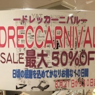 ハンドメイド雑貨のお店 -DRECCA- (ドレッカ)