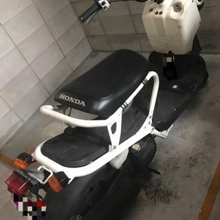 ズーマー zoomer 原付 バイク