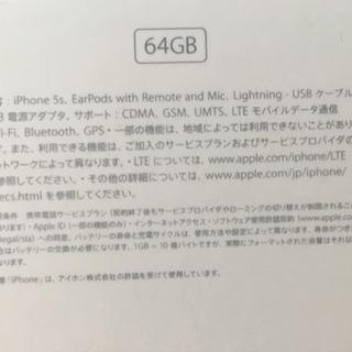 美品:Iphone 5S:64GB:au : イヤホン新品