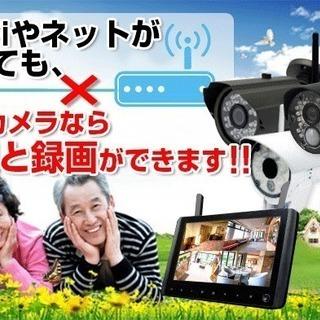 御自宅や店舗様向け 無線防犯カメラ